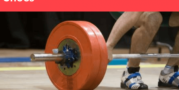 best weightlifting shoes 2017